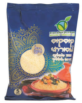 couscous-bag-350G